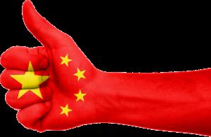 יצור בסין ביקורת איכות בדיקת סחורה