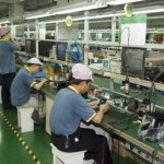 מפעלים בסין