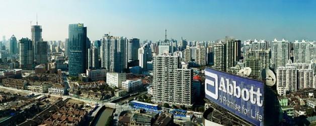 ביקור בסין – השקעה נכונה של זמן וכסף