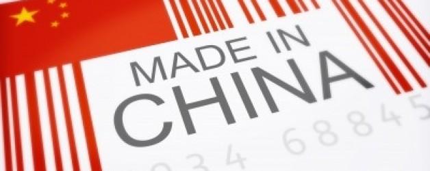 תוצרת סין – האם זה טוב מספיק עבורנו?