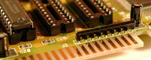 השווקים הסיטונאיים למוצרי אלקטרוניקה בסין